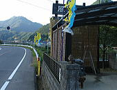 jyunbi01.jpg