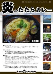 sisyoku4.jpg