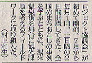 yuki14.jpg