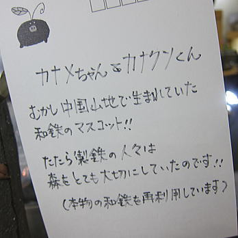 kokura02.jpg