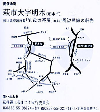 2012hagi02.jpg