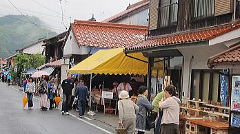akiragi02.jpg