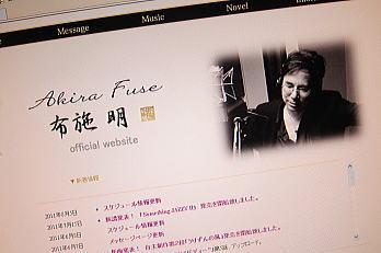 fuse01.jpg