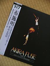 fuse1.jpg