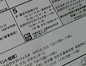 ocf5.jpg