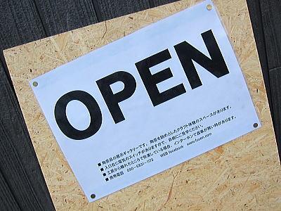 open06.jpg