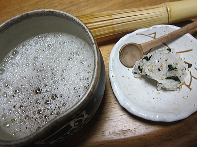 tea06.jpg