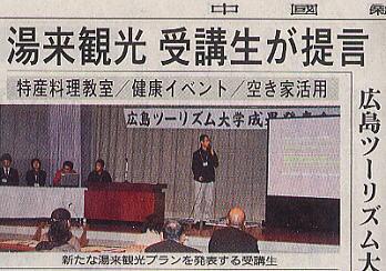 yuki12.jpg